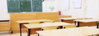 Een schone school draagt bij aan de motivatie en gezondheid van leerlingen en docenten